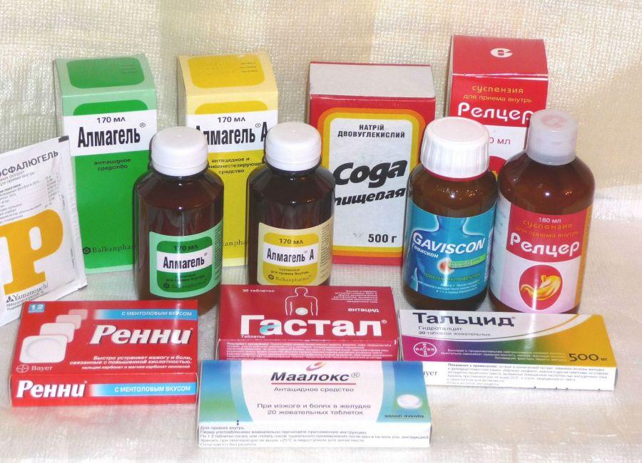 Лекарства от гастрита