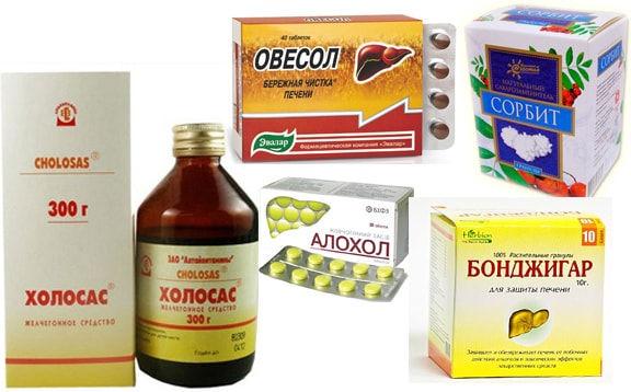 Препараты для печени и желчного