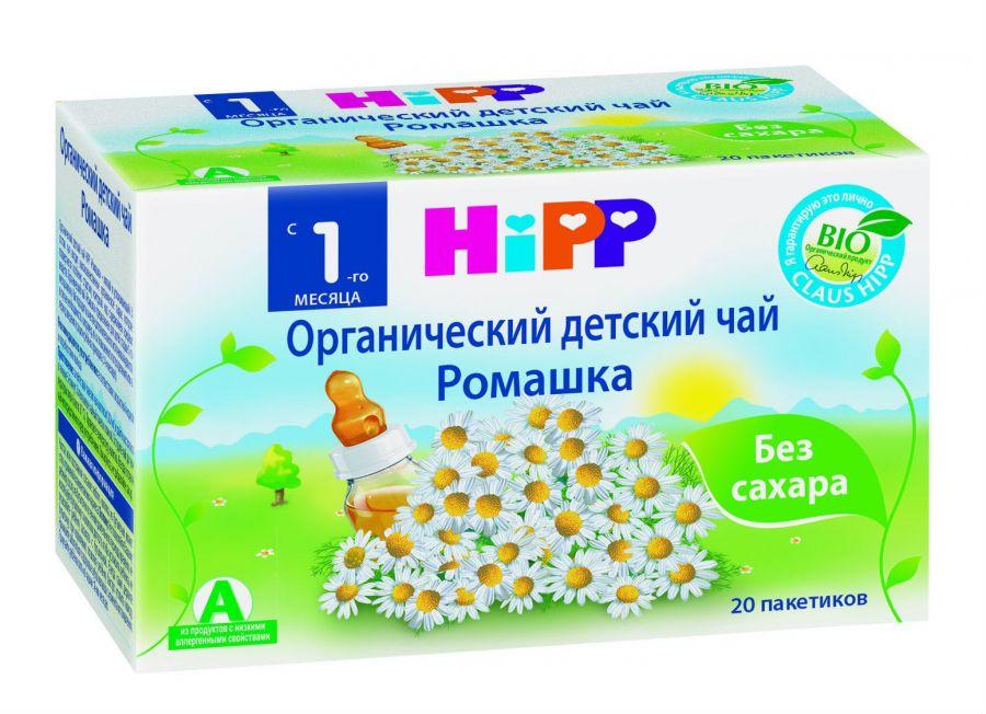 Чай для детей Хипп