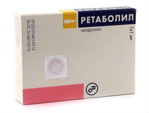 Ретаболил