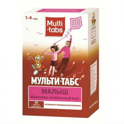 МультиТабс для детей