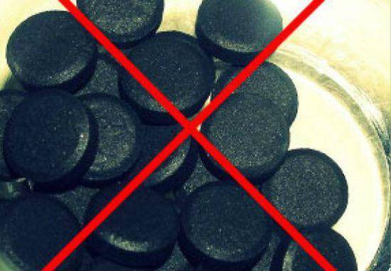 Запрет активированного угля