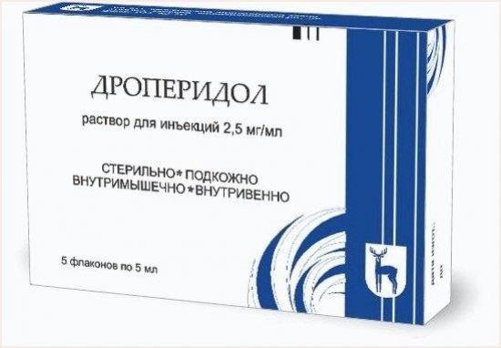 Дроперидол
