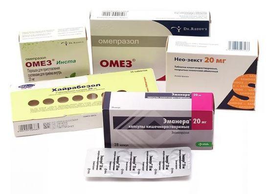 Препараты для снижения кислотности желудка