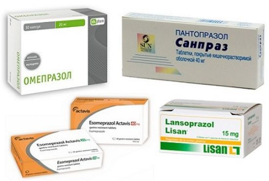 Препараты при рефлюкс-эзофагите