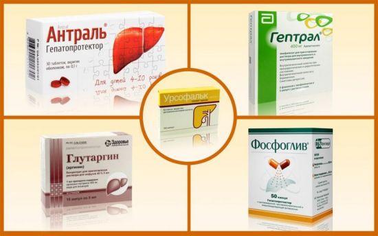 Препараты для лечения печени