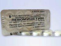 Левомицетин пить до еды или после